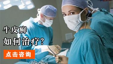牛皮癣患者在冬季应该怎么护理呢